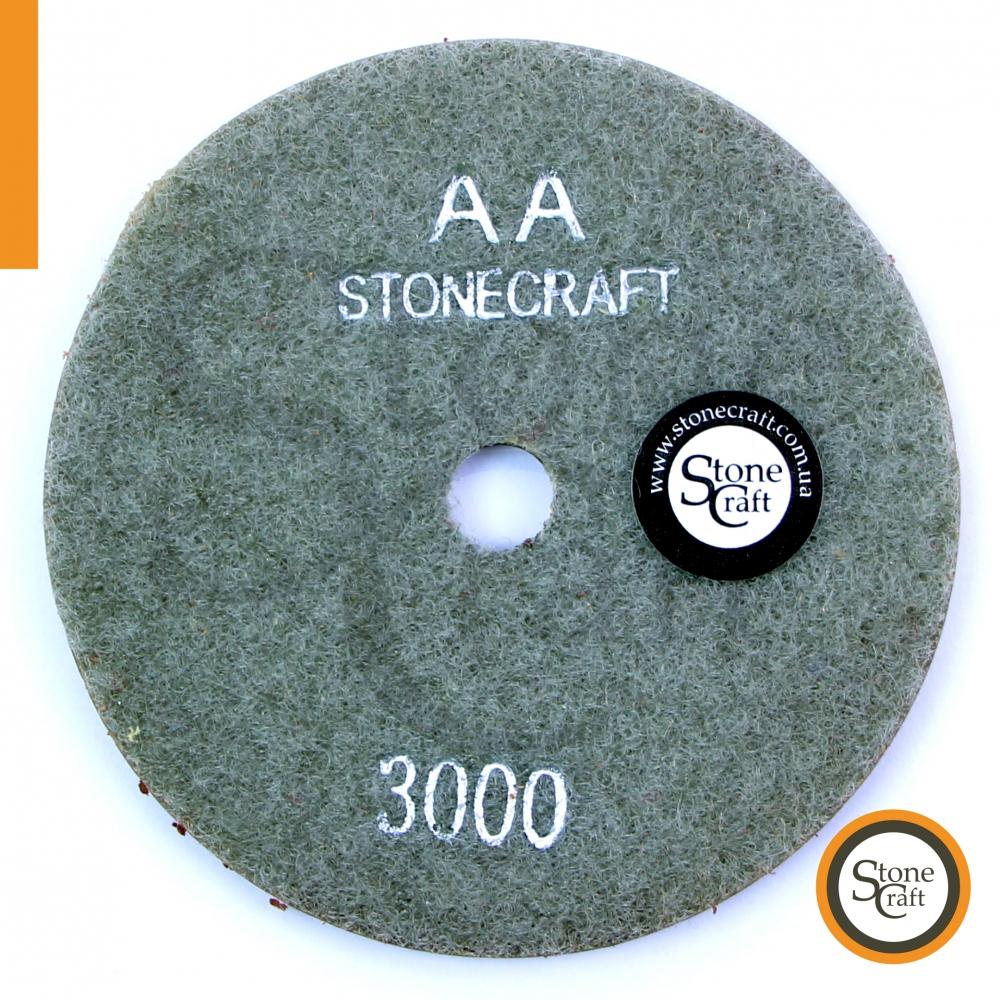 № 3000 кл.АА, d 100 mm, Алмазный шлифовальный круг 2