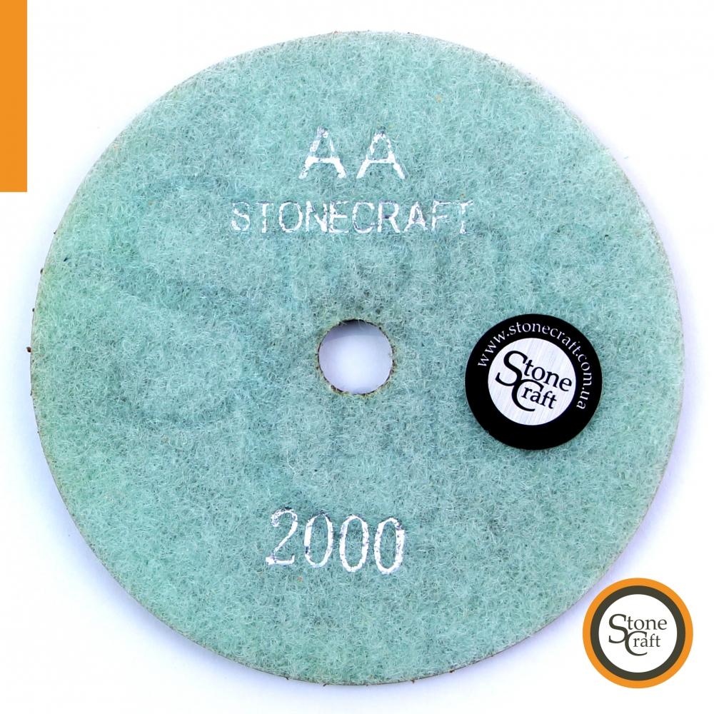 № 2000 кл.АА, d 100 mm, Алмазный шлифовальный круг 2