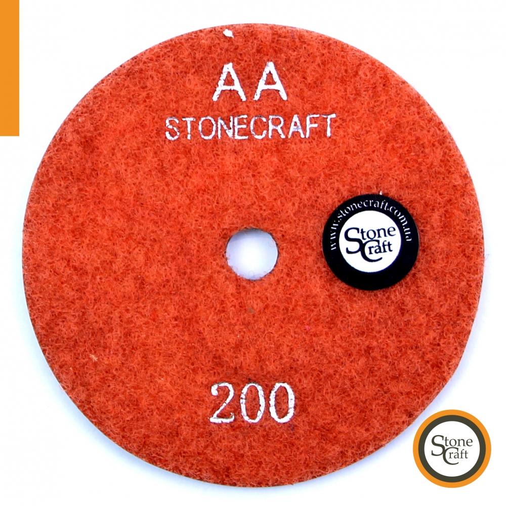 № 200 кл.АА, d 100 mm,Алмазный шлифовальный круг 2