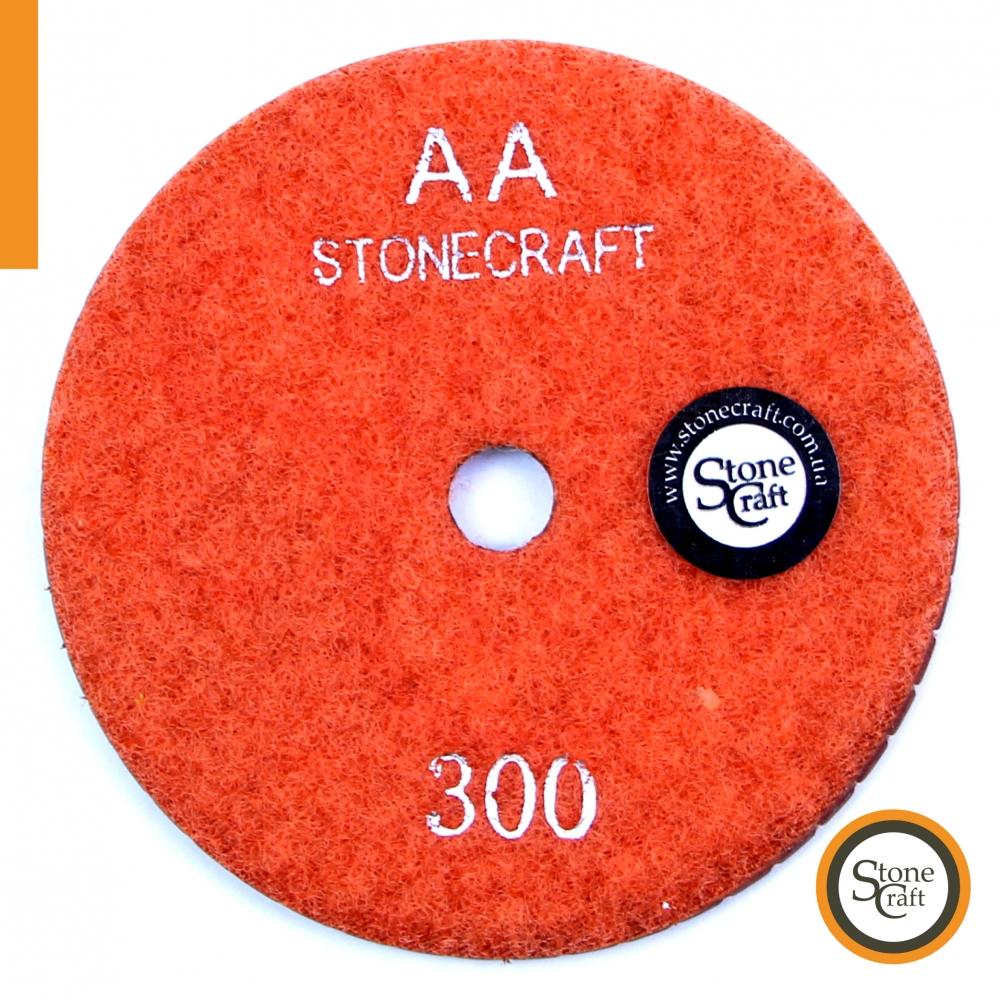 № 300 кл.АА, d 100 mm,Алмазный шлифовальный круг 3