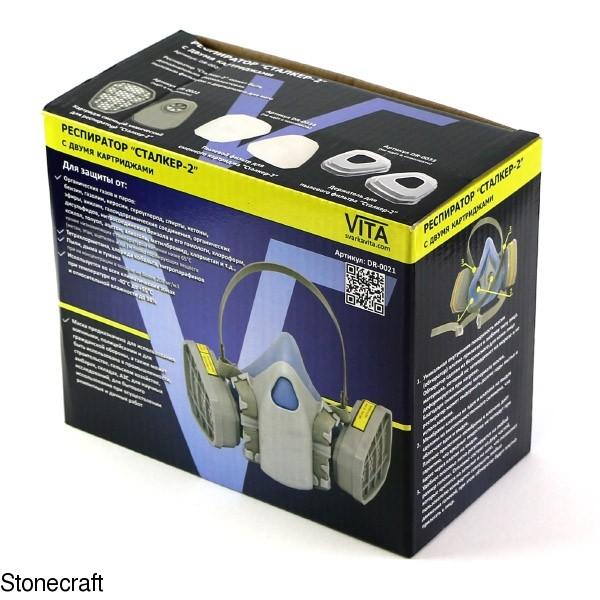 Респиратор Сталкер-2 с двумя картриджами VITA 2