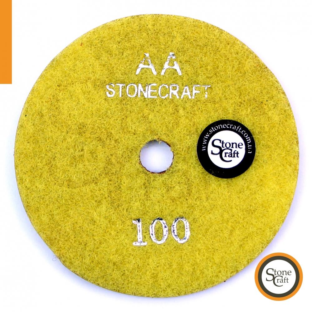 № 100  кл АА, d 100 mm, Алмазный шлифовальный круг 0