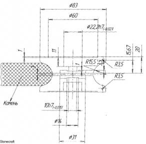 Профильный ролик тип V 30